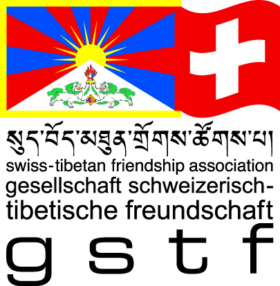 GSTF-Logo d